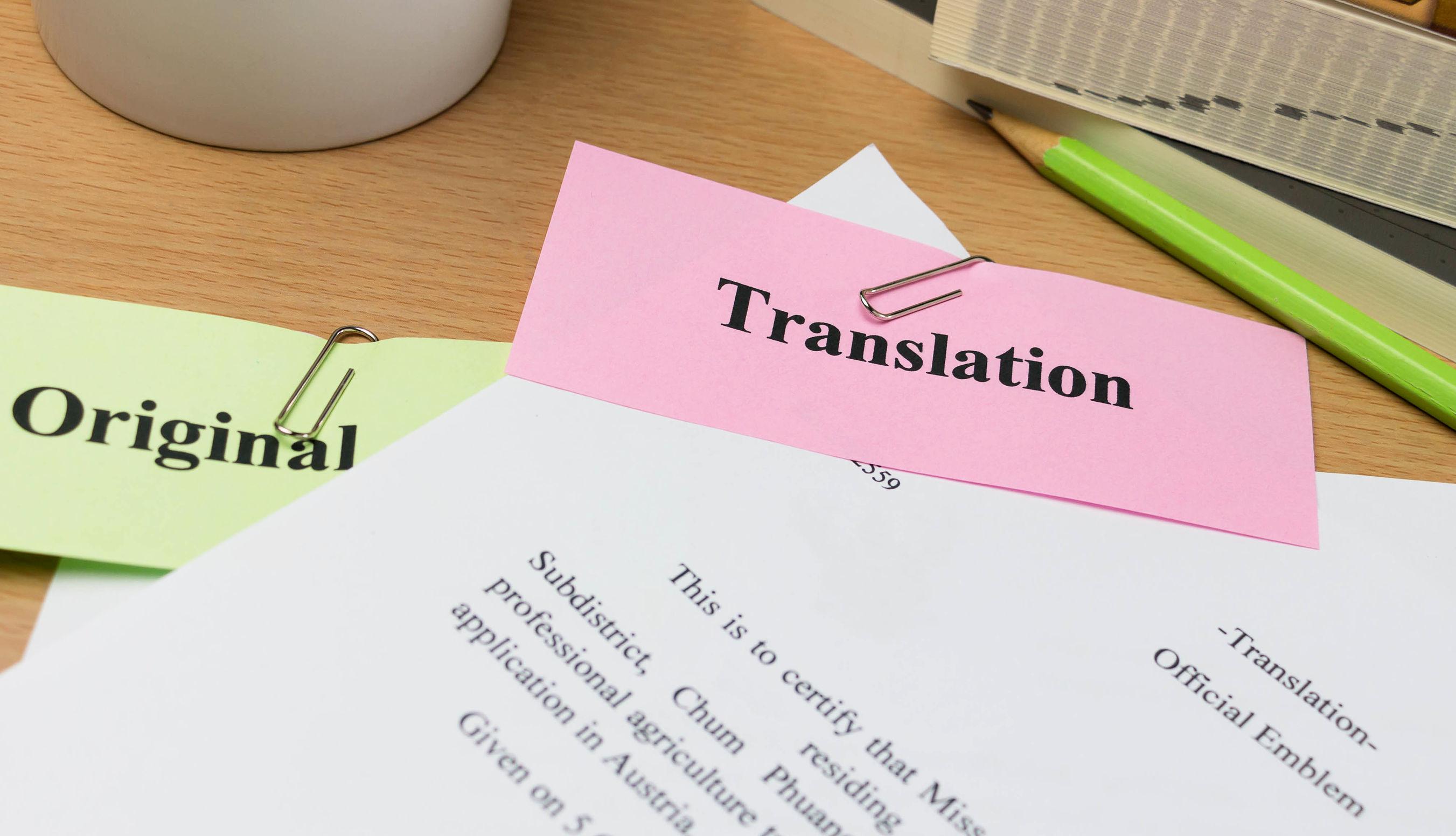 ترجمه رسمی ریزنمرات و دانشنامه تحصیلی